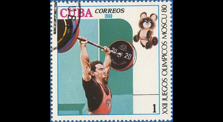 Почтовые марки Кубы со спортсменами