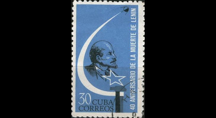 Почтовые марки Кубы с Лениным