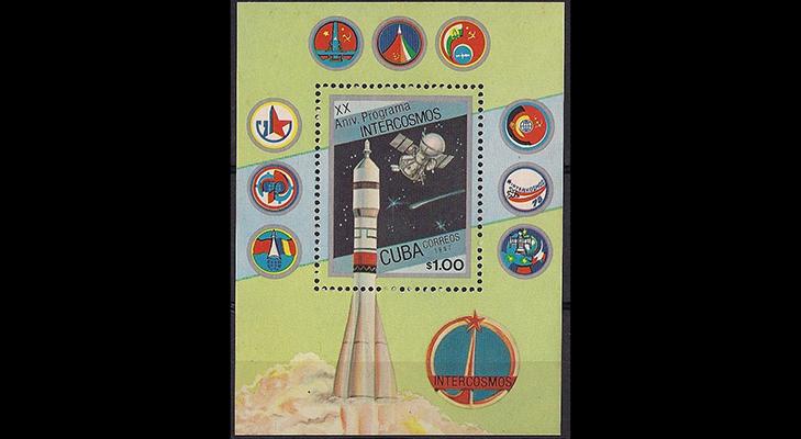Почтовые марки Кубы с Космосом