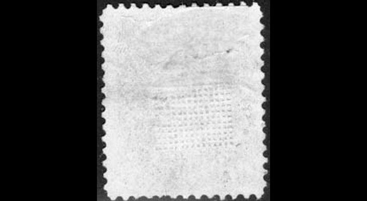 """Вафелированная марка США """"Святой Грааль"""", 1868 год"""