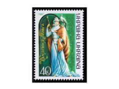 Почтовые марки Украины по годам