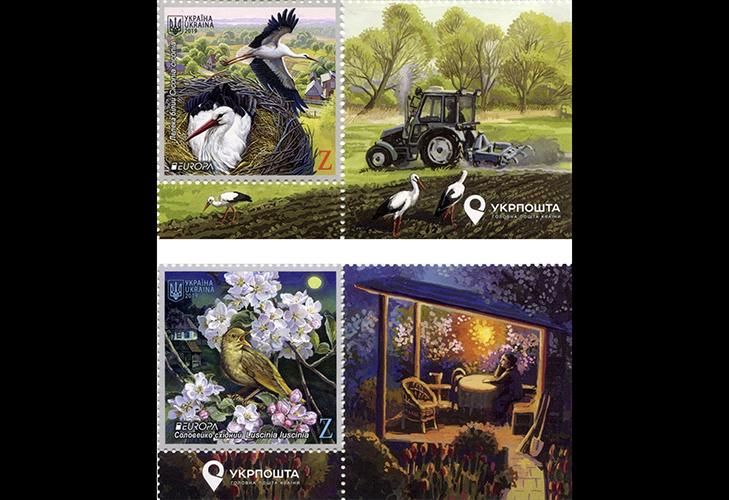 Почтовые марки Украины - серия «Птицы»