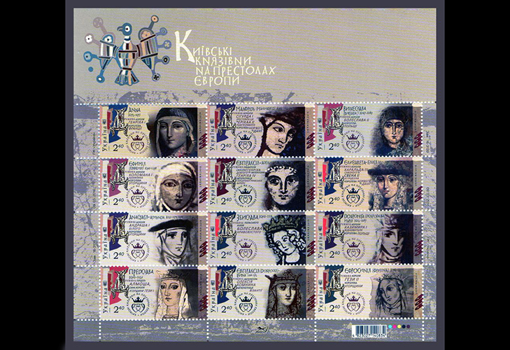 Почтовые марки Украины - Марковый лист «Киевские княгини на престолах Европы»