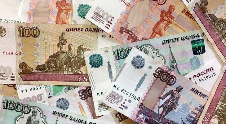 Редкие банкноты России