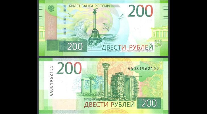 """Редкие банкноты с """"красивыми"""" буквами"""
