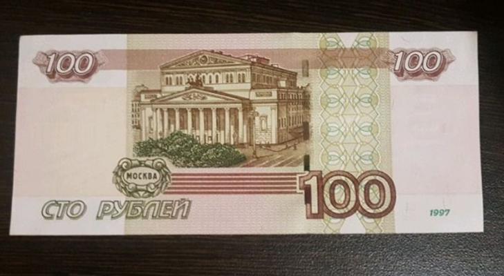 Редки банкноты - купюра без серийного номера