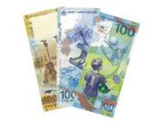 Российские банкноты памятные