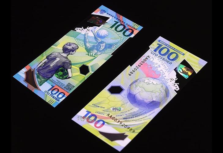 """Памятная банкнота """"Футбол FIFA-2018"""" - описание"""