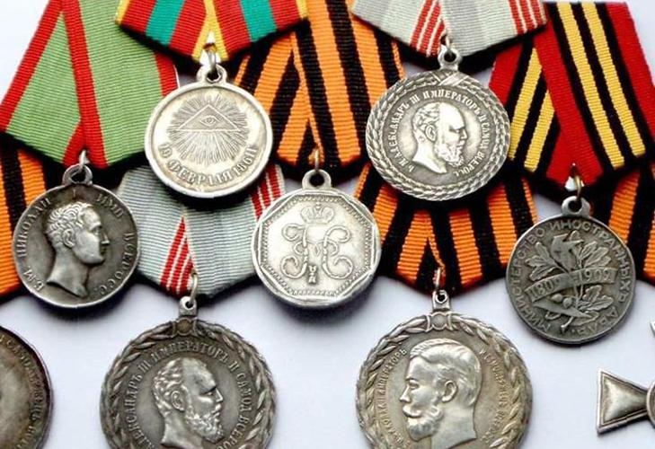 Царские медали