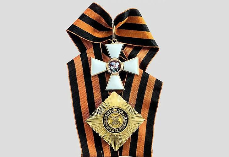 Военный орден Св. Георгия