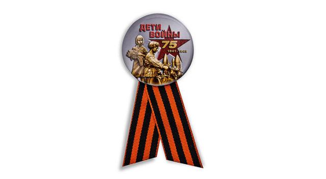 Значки к 75-летию Победы