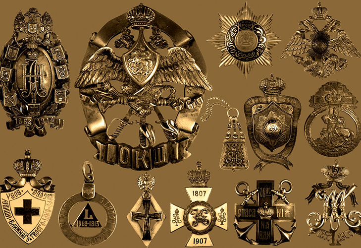 Значки Российской Империи