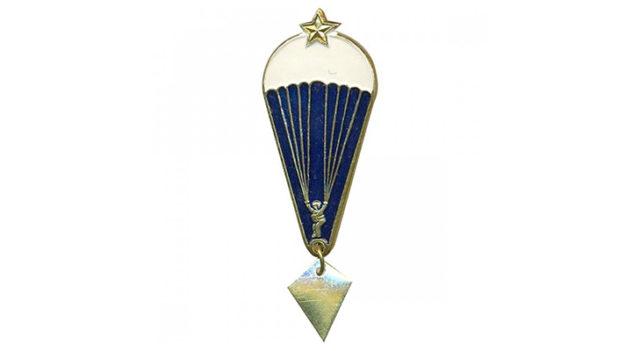 Значок за прыжок с парашютом