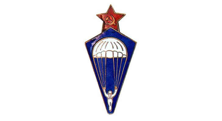 Значок за прыжок с парашютом 1936 год