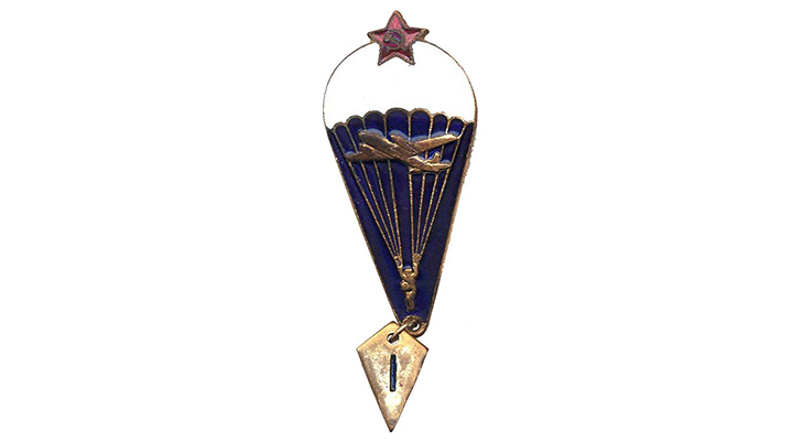 Значок за прыжок с парашютом 1955 год