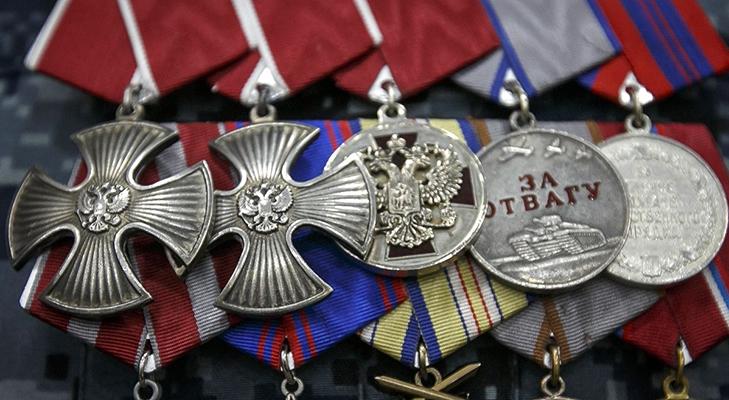 Современные ордена