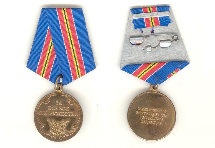 Медаль МВД «За боевое содружество» - описание