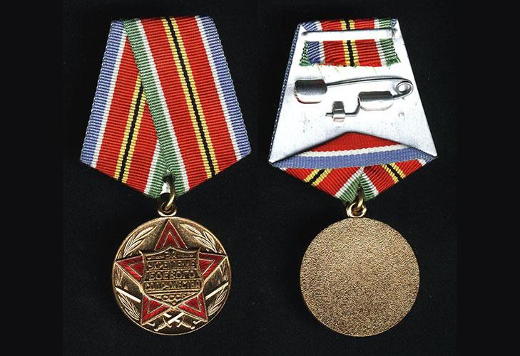Медаль «За укрепление боевого содружества» СССР