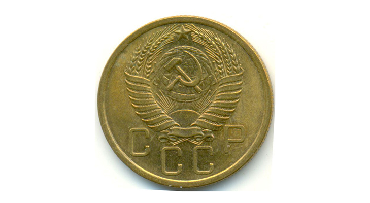 Монета 5 копеек 1955 года - аверс