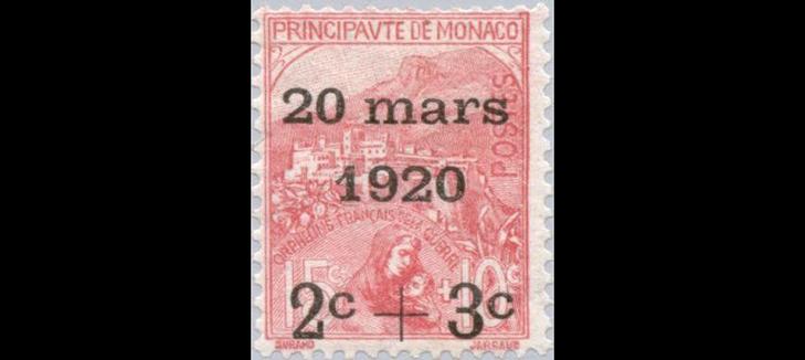 """Марки Монако, """"Свадьба принцессы Шарлотты"""", 1920"""