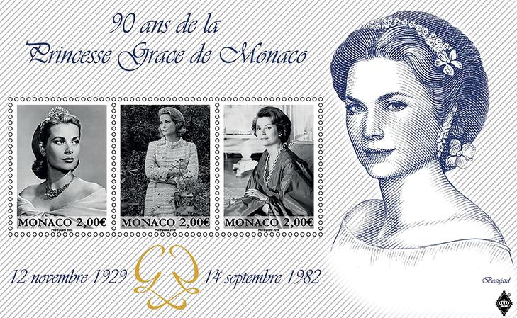 Серия марок, посвященная 90 л. со дня рождения  Грейс Келли, 2019