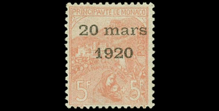 """Самые дорогие марки Монако: """"Свадьба принцессы Шарлотты"""", 1920"""