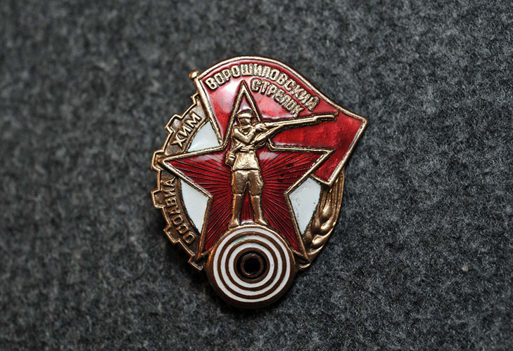Значок «Ворошиловский стрелок» - оригинал
