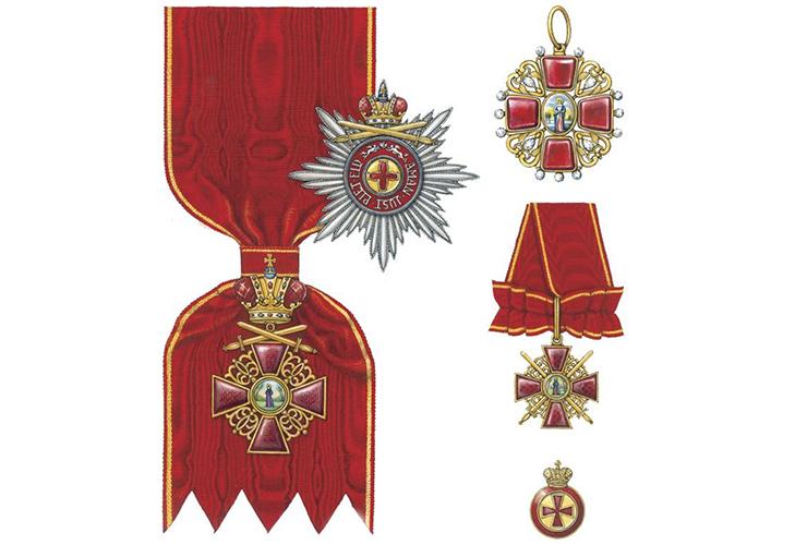Орден Святой Анны - степени
