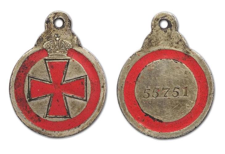 Медаль Святой Анны