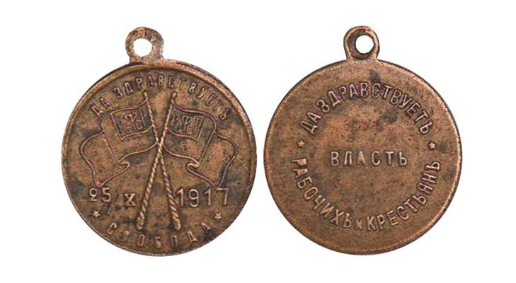 Первый значок с надписью «РСФСР»