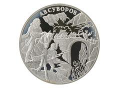 Серебряные монеты России