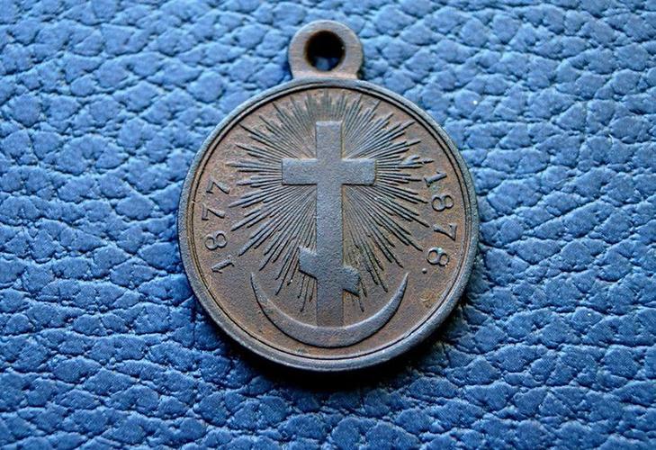 Медаль за турецкую войну 1877-1878 - аверс