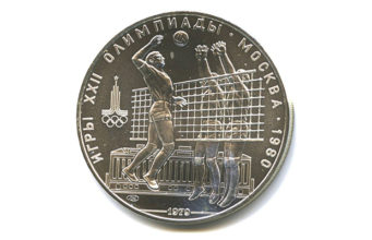 Монеты «Олимпиада-80»