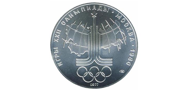 """Карта СССР"" - монета Олимпиада-80"