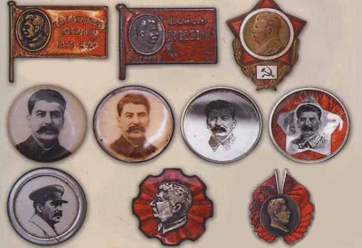 Значки со Сталиным