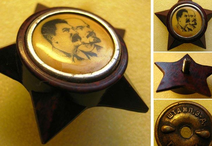 Октябрятская звёздочка с Лениным и Сталиным