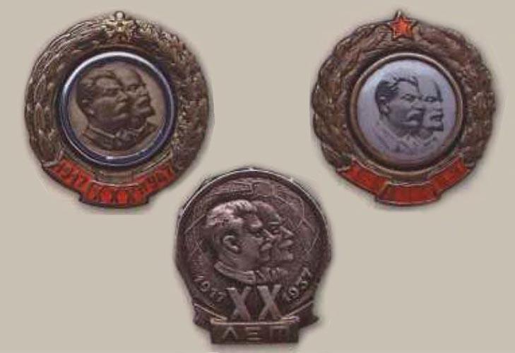 Значки с Лениным и Сталиным