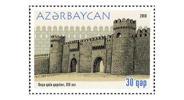 Почтовая марка Азербайджана