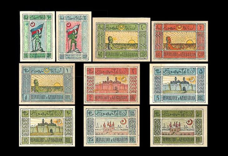 Почтовые марки АДР