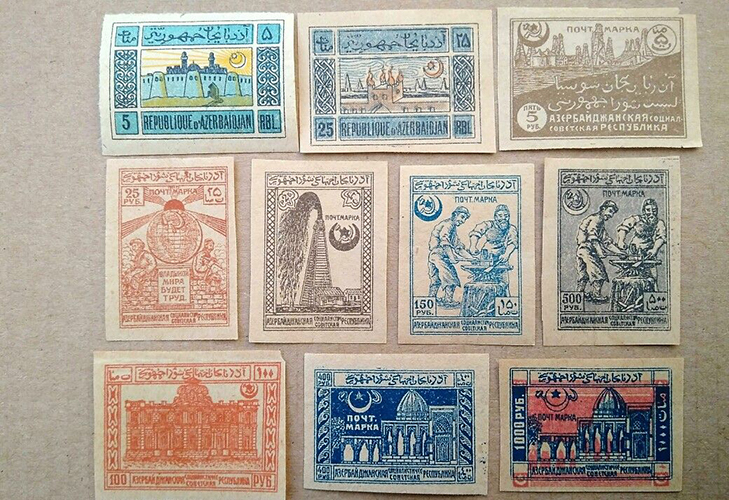 Почтовые марки Азербайджана 1921 год