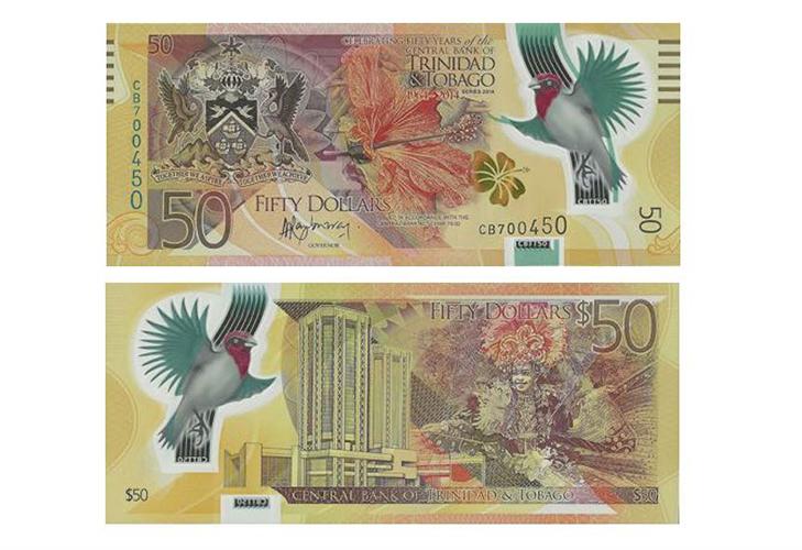 50 долларов Тринидада и Тобаго
