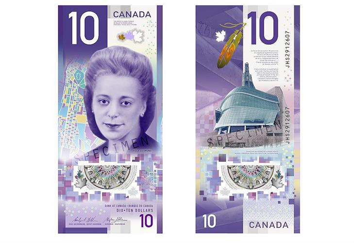 10 долларов Канады