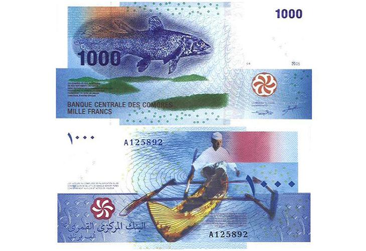 1000 франков Коморы