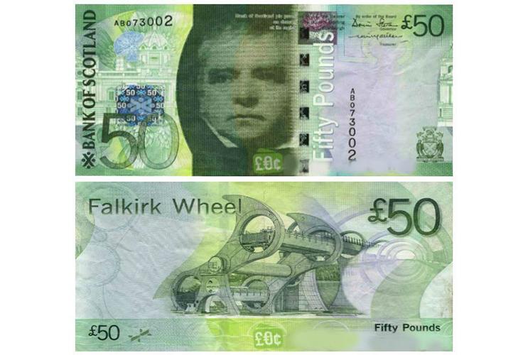 50 шотландских фунтов