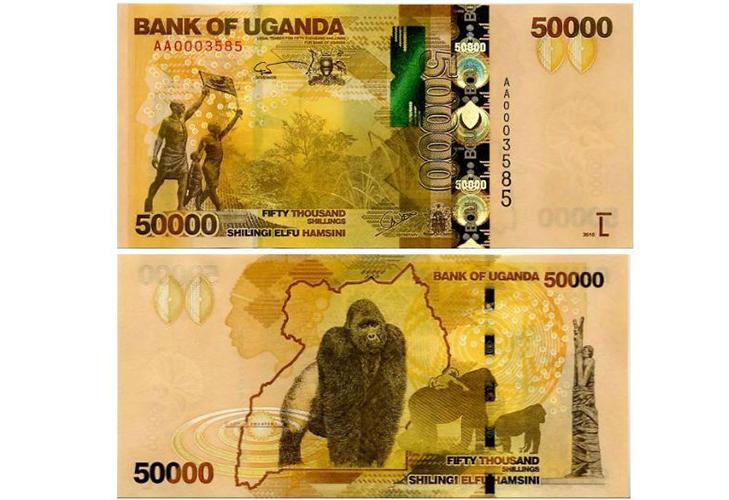 50000 угандийских шиллингов