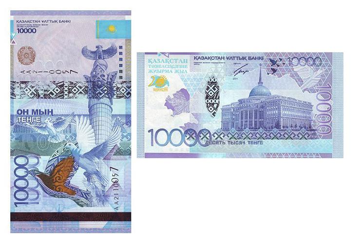 10000 тенге, Казахстан