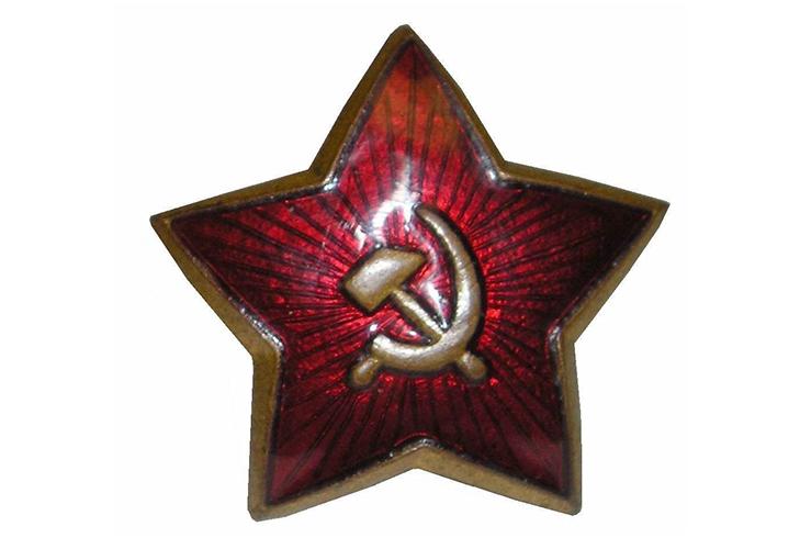 """Значок """"Серп и молот"""" 1918 год"""