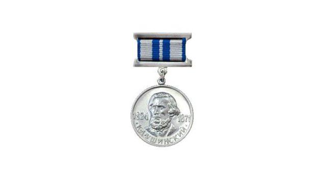 Медаль Ушинского