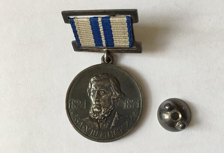 Медаль Ушинского СССР