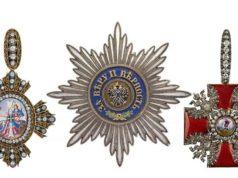 Ордена эпохи Петра I